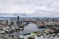 Paisaje de Ekaterimburgo Imagen de archivo