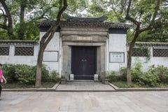 Paisaje de la ciudad antigua de Wuxi Huishan foto de archivo