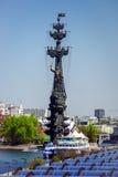 Paisaje de la ciudad de Moscú con las señales arquitectónicas Fotografía de archivo libre de regalías