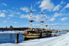 Paisaje de la ciudad del invierno en Veliky Novgorod, Rusia Fotos de archivo