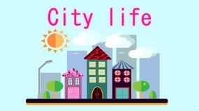 Paisaje de la ciudad en un estilo plano simple con las diversos casas y rascacielos altos, linternas y árboles cielo, sol y nubes ilustración del vector