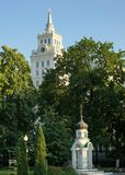 Paisaje de la ciudad en Voronezh Rusia imagen de archivo