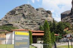 Paisaje de la formación de roca de Meteora Kalambaka Grecia imagen de archivo
