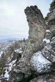 Paisaje de la montaña del invierno Roca Nevado en Rusia, Ural Fotografía de archivo libre de regalías