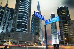Paisaje de la noche de la ciudad de la avenida de Shangai Pudong Fotos de archivo