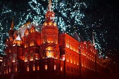 Paisaje del Año Nuevo, Rusia Moscú, cuadrado rojo, el museo Fotografía de archivo libre de regalías