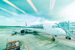 Paisaje del aeropuerto Fotos de archivo libres de regalías