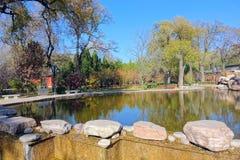 Paisaje del campus foto de archivo libre de regalías