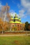 Paisaje del otoño de la iglesia del país Fotos de archivo
