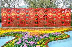Paisaje del parque de BaiLiandong Imagenes de archivo
