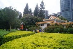 Paisaje del parque del lichí de Shenzhen, en China Foto de archivo
