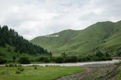 Paisaje en la carretera de Sichuan en China imagen de archivo