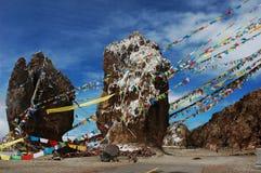 Paisaje en Tíbet Foto de archivo