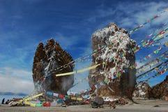 Paisaje en Tíbet Imagen de archivo