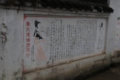 Paisaje hermoso en Wuyuan, Jiangxi imágenes de archivo libres de regalías