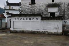 Paisaje hermoso en Wuyuan, Jiangxi fotografía de archivo