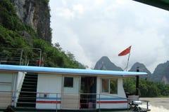 Paisaje magnífico de la montaña en Guilin China Imágenes de archivo libres de regalías