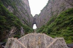 Paisaje, montaña de Tianmen, China Fotos de archivo