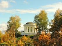 Paisaje natural del otoño en el parque Imagen de archivo