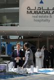 Paisaje urbano 2010 de Abu Dhabi imagen de archivo