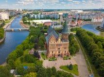 Paisaje urbano aéreo de Kant Island en Kaliningrado, Rusia Fotos de archivo
