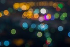 Paisaje urbano borroso en la noche con una aureola de paranormal y del unexpl Imagenes de archivo