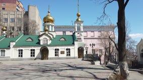 Paisaje urbano con las vistas de la capilla en la calle Svetlanskaya
