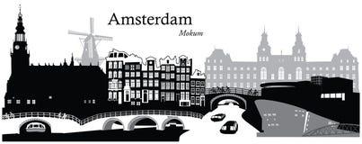 Paisaje urbano de Amsterdam Imagen de archivo libre de regalías