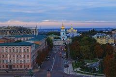 Paisaje urbano de Kyiv Fotografía de archivo