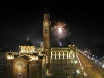 Paisaje urbano de la noche de Banja Luka Imágenes de archivo libres de regalías