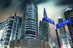 Paisaje urbano de Shangai Imagenes de archivo