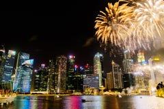 Paisaje urbano de Singapur en la noche, Singapur - 17 de julio de 2015 Imagenes de archivo