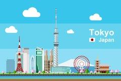 Paisaje urbano de Tokio libre illustration