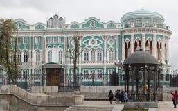 Paisaje urbano en Ekaterimburgo, Federación Rusa fotografía de archivo libre de regalías
