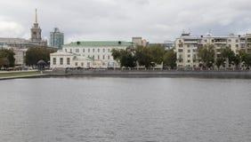 Paisaje urbano en Ekaterimburgo, Federación Rusa fotografía de archivo
