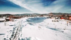 Paisajes de Ural Foto de archivo