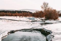 Paisajes de Ural Fotografía de archivo
