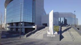 Paisajes urbanos, edificios de oficinas de la alta subida y rascacielos en la ciudad, luz del día del invierno, visión superior e almacen de video