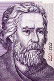 Paisius av den Hilendar ståenden från bulgariska pengar Arkivbilder