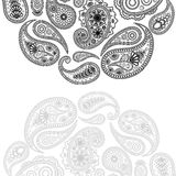 Paisley design. Illustration for your design Royalty Free Stock Photo