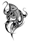Paisley. Ethnic ornament Stock Images