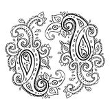 Paisley. Ethnic ornament. Royalty Free Stock Image