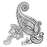 Paisley. Etniczny ornament. ilustracja wektor
