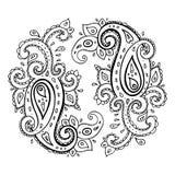 Paisley. Ornamento étnico. ilustración del vector