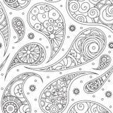 Paisley wzór Fotografia Royalty Free