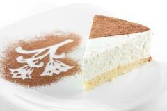 Paix de gâteau Photographie stock libre de droits