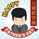 Paizinho asiático bonito elegante para o dia chinês do ` s do pai, ilustração do vetor Imagens de Stock Royalty Free