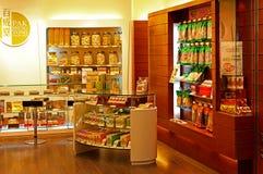 Pak shing tong chinese medicine store, hong kong Royalty Free Stock Image