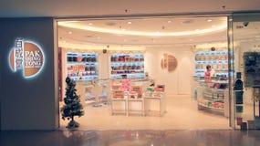 Pak shoppar den shing tången i Hong Kong Arkivfoto