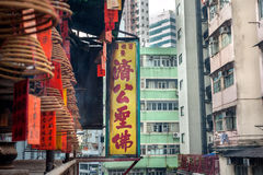 Pak Sing Temple Hundred Names Temple, Tai Ping Shan Street, Sheung Wan Royalty Free Stock Images